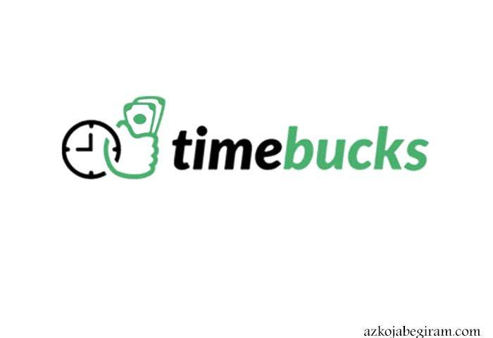سایت کلیکی time bucks