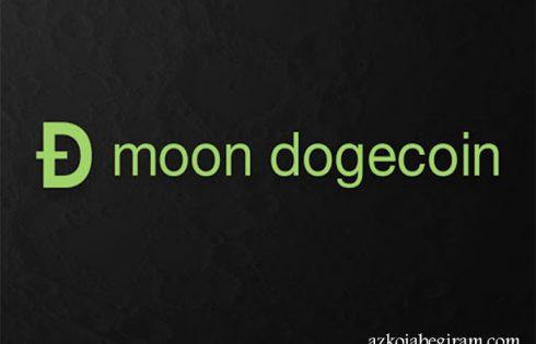سایت moon dogecoin