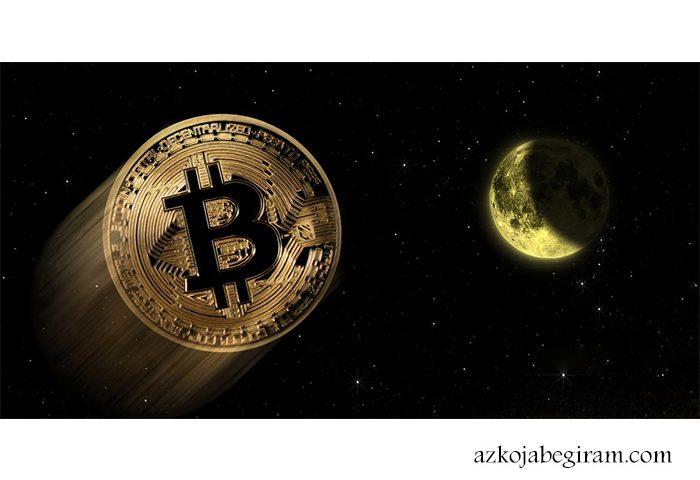 سایت moon bitcoin