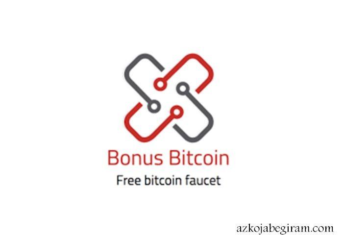 سایت bonusbitcoin