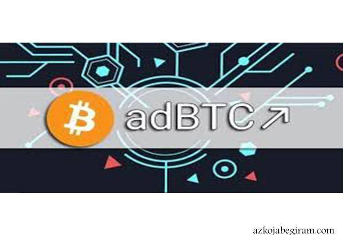 سایت کلیکی adbtc