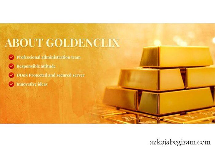 سایت کلیکی goldenclix