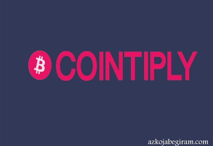 سایت کلیکی cointiply