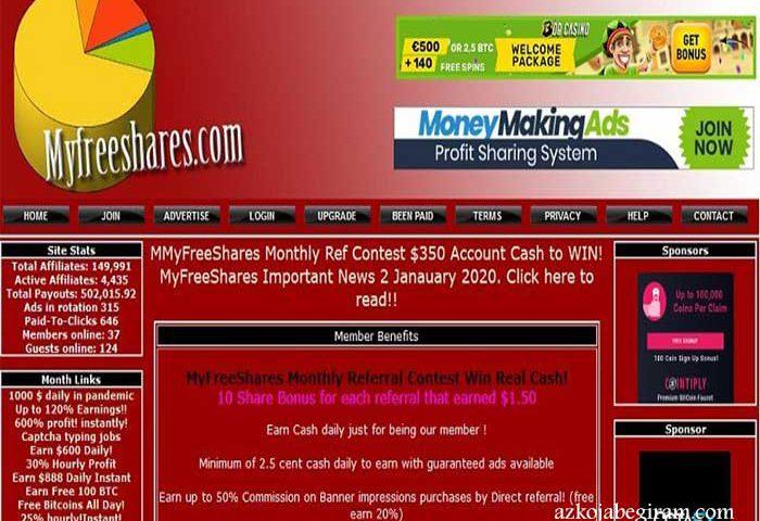 سایت کلیکی myfreeshares