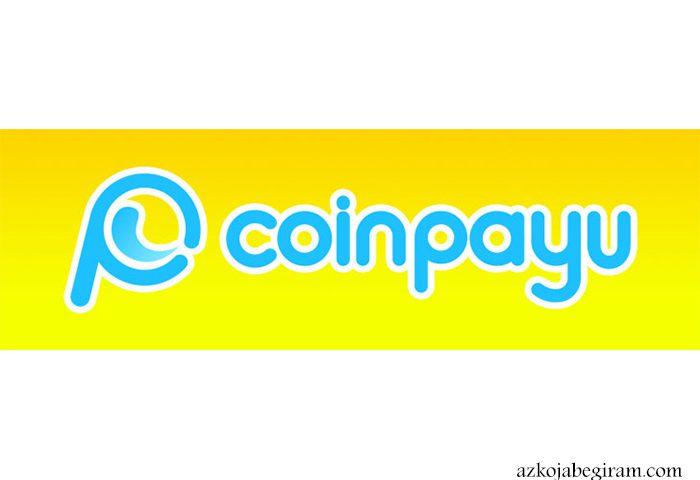سایت کلیکی coinpayu