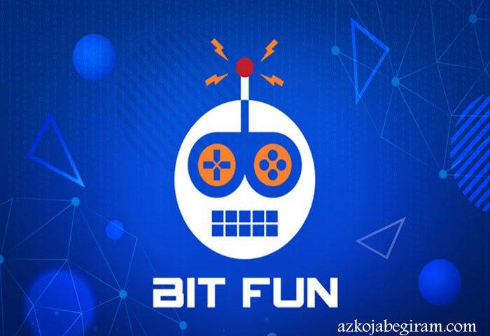 وب سایت bit fun