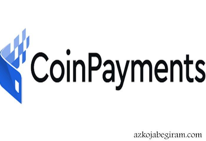 سایت coin payments