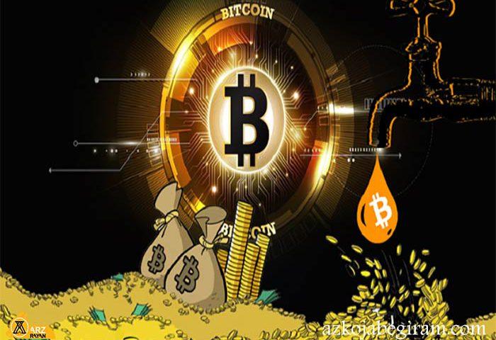 سایت bitcoin Aliens