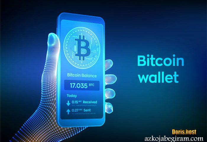 کیف پول bitcoin wallet