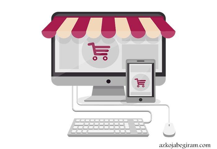 فروشگاه اینترنتی میهن استور