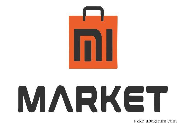 فروشگاه اینترنتی می مارکت